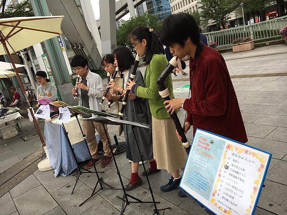 千葉大学リコーダーアンサンブル