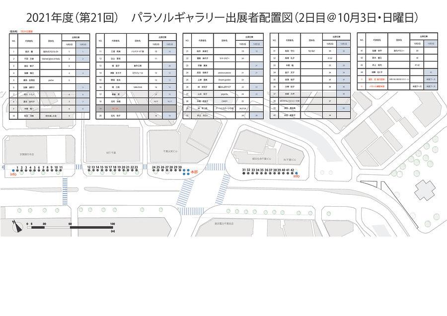 2021PG plan1003.jpg