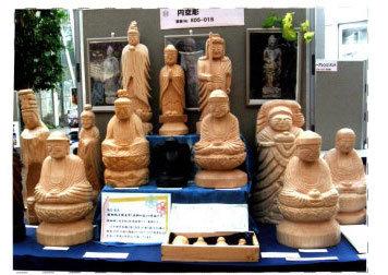 円空彫「木耕の会」
