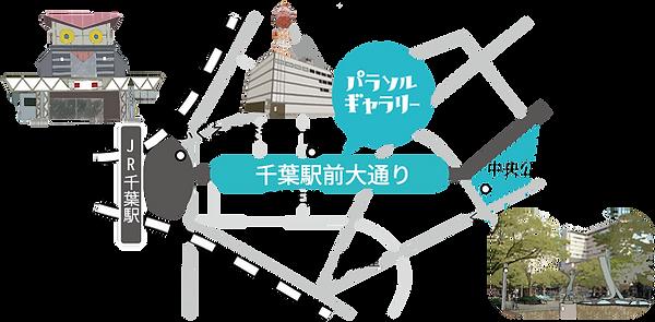 PG地図.png