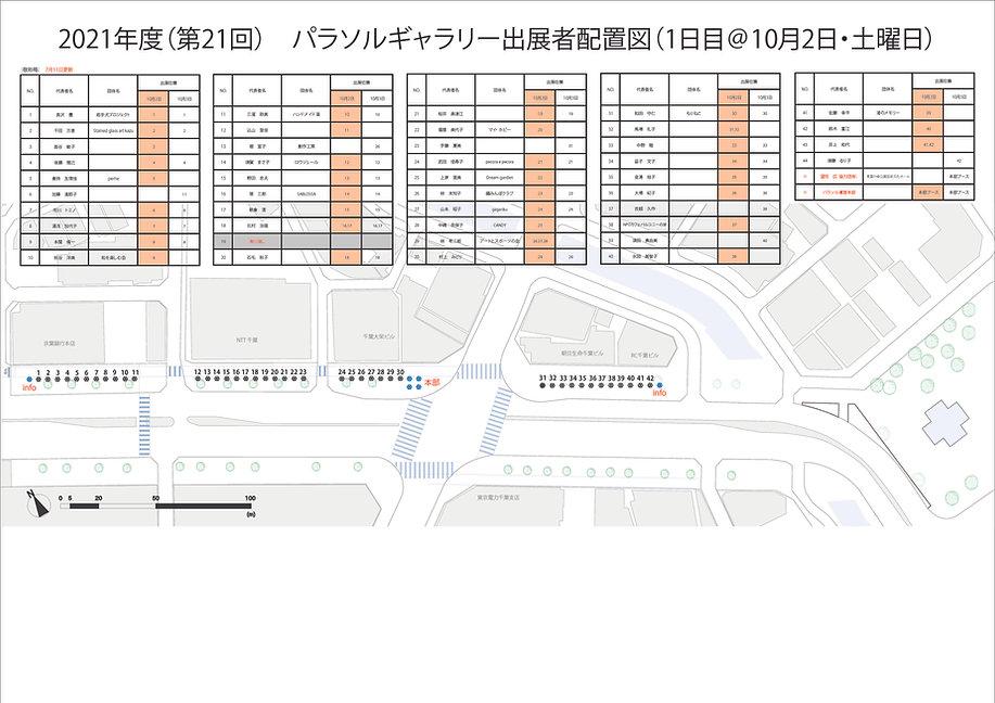2021PG plan1002.jpg