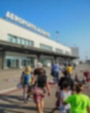 alghero airport.jpeg