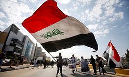 IranFlagPic.jpg