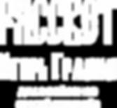 Rassvet_logo.png