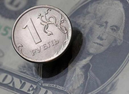 Рубль лишается поддержки