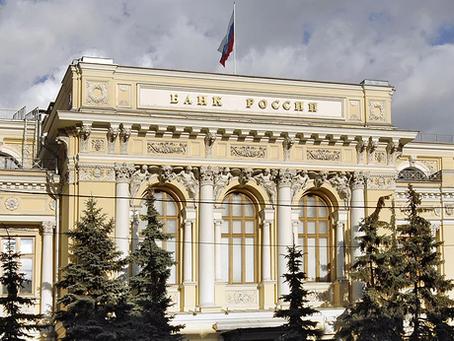 ЦБ РФ снова снизил ставку