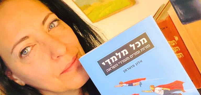 Bestselling author and journalist Lihi Lapid