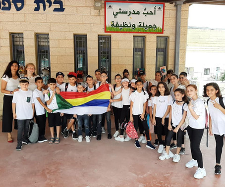 With the Druze Community