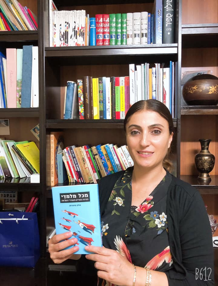 Featured Teacher of the State Amera Maruf Kenaan proudly represents Bedouin excellence
