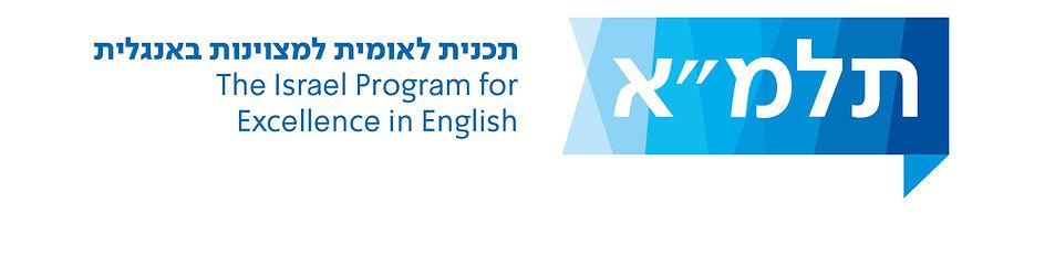 TALMA Israel logo
