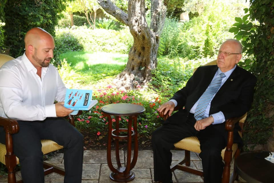 President Rivlin honors TALMA CEO's first published book.