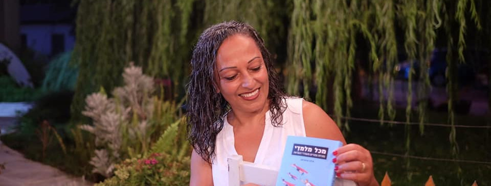 Featured Teacher of the State: Belkin Nurit