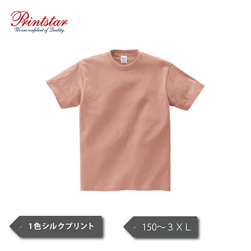 Printstar 5.6オンス ヘビーウェイトリミテッドカラーTシャツ 00095-CVE