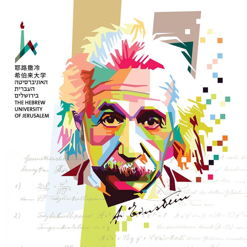 Einstein-Web.jpg