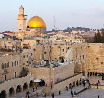 Porqué estudiar en la Universidad Hebrea?