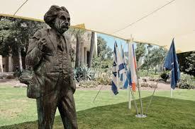 La Universidad Hebrea de Jerusalem celebra su 94 aniversario