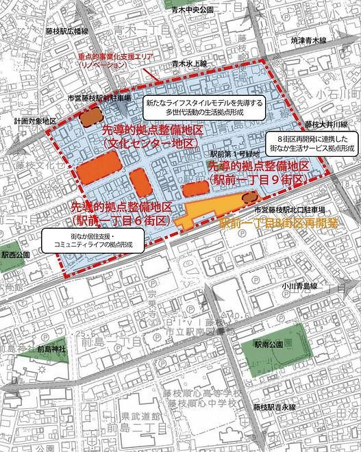 先導的拠点整備地区-1.jpg