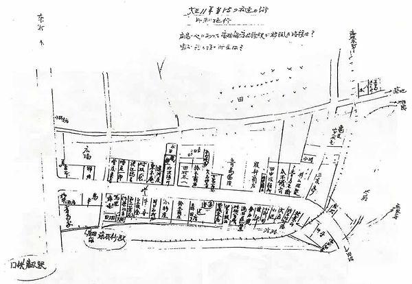 地図_大正11年.jpg
