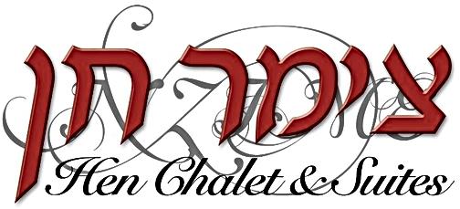 לוגו צימר חן.png