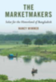 MarketmakerCover.jpg