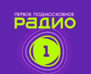 ИНТЕРВЬЮ ГЕННАДИЯ ФИЩЕНКО РАДИО1