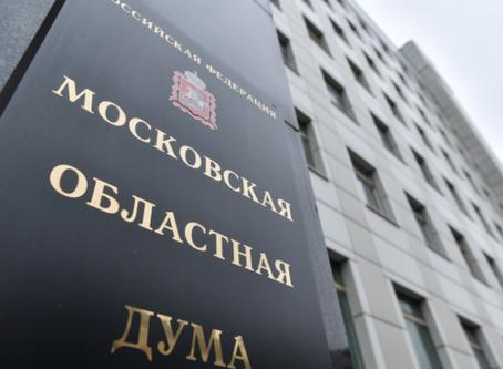 Мособлдума обратилась к премьер-министру России с предложением о развитии лыжного спорта