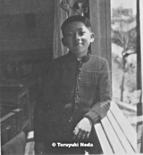 In 1952, 12years old; at an elmentary school room