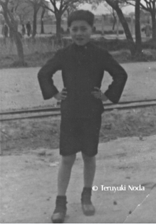 In 1950, 10years old