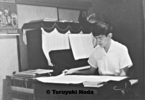 """In 1963, at a work room in """"Tsu-shi"""""""