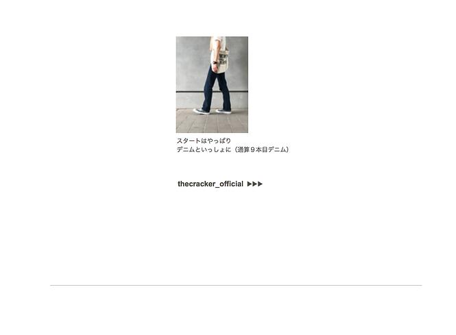 スクリーンショット 2020-05-30 8.44.56.png