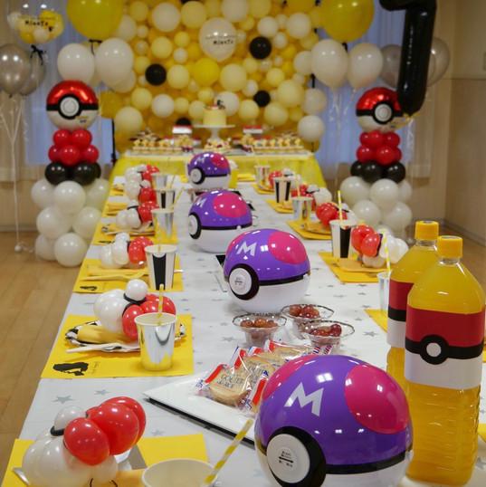 boy's birthday party