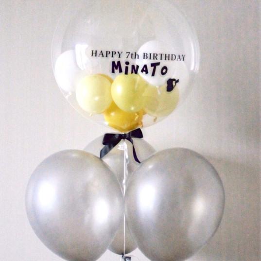 Boy's birthday balloon
