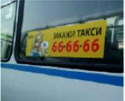 Автобусы Кировская область_текст.jpg