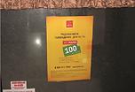 reklama na stikerah.PNG