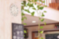 沖縄の就労移行支援ワークイットはランチを100円で提供しています。