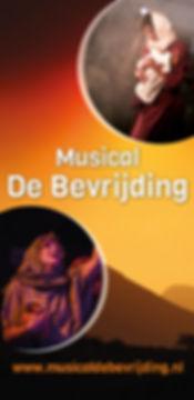 Stichting Adonai - Roll-up.jpg