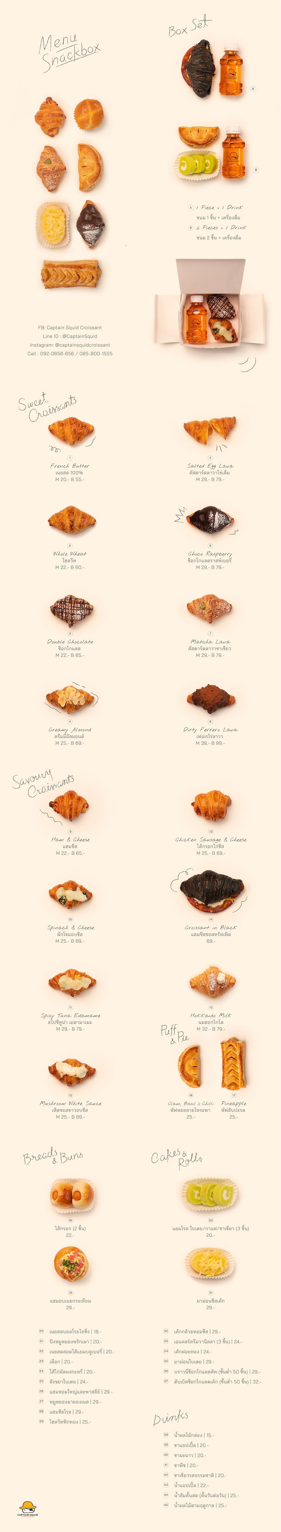 Snackbox_Menu—Online.jpg