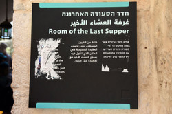 Room of the Last Supper