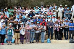 Kryon Israel group