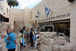 Jerusalem Archaeological Park