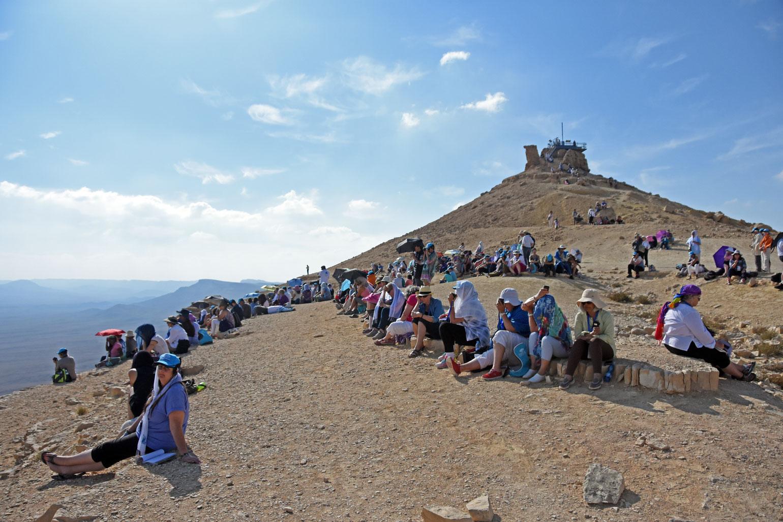 Makhtesh Crater Ramon