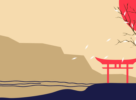 ביקור ביפן