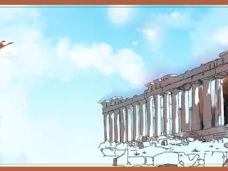 ביקור ביוון