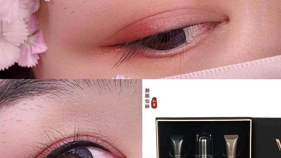 美瞳线Eye liner