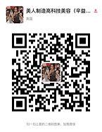 WhatsApp Image 2021-04-07 at 17.26.24.jp