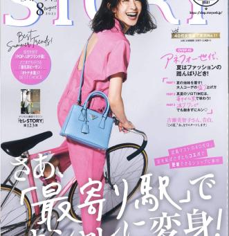 「STORY 8月号」にLOVE PIECE CLUB ラフォーレ原宿が掲載されました!