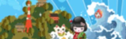 illustration_HomePage.jpg