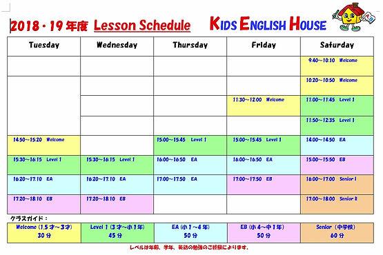 Lesson schedule 2018.jpg