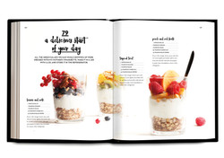 FOODWISE 2/22