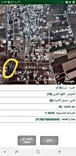 قطعه ارض مساحه ثلاث دونمات في منطقه مرو  اربد من المالك مباشرة